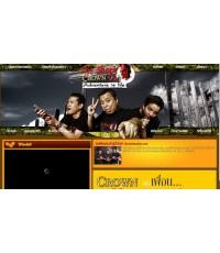 เรื่องเล่าประสบการณ์สยองขวัญ The Shock คืนวันที 19 และ 20 ธันวาคม พ.ศ. 2552 VCD MP3 MASTER พากษ์ไทย