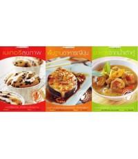 สอนทำอาหาร + สูตรอาหาร ญี่ปุ๋น (วิธีการเรียนง่ายๆ) VCD MASTER พากษ์ไทย 1 แผ่นจบ