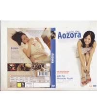 Aozoro : รักสุดท้าย...ที่เธอ DVD MASTER ZONE 3 1 แผ่นจบ