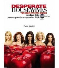 Desperate Housewives Season 5 : สมาคมแม่บ้านหัวใจเปลี่ยว ปี 5 V2D MASTER ซับไทย 7 แผ่นจบ