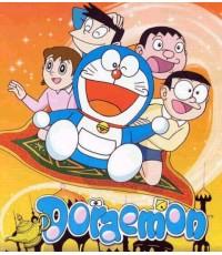 Doraemon TV Collection : โดราเอมอน ทีวีคอเลคชั่น V2D MASTER พากษ์ไทย 3 แผ่นจบ