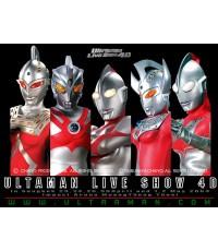 Ultraman Complete Set : อุลตร้าแมน ครบชุด DVD MASTER พากษ์ไทย 33 แผ่นจบ