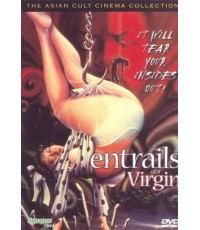 Guts of a Virgin 18+ : การไล่ฆ่า ของไอ้โฉด ที่มีไอ้นั้นมหึมา DVD MASTER ZONE 3 1 แผ่นจบ