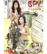 Spy Magazine Vol.14 (เจี๊ยบ กับ น้องเดียร์) VCD MASTER พากษ์ไทย 1 แผ่นจบ