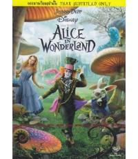 Alice in Wonderland : อลิซ ในแดนมหัศจรรย์ DVD MASTER ZONE 3 1 แผ่นจบ