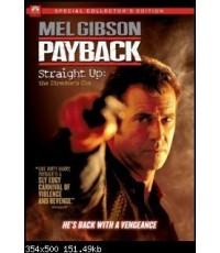 Payback : มหากาฬล้างมหากาฬ DVD MASTER ZONE 3 1 แผ่นจบ
