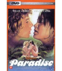 Paradise (18+) DVD MASTER ZONE 3 1 แผ่นจบ