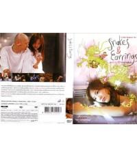 Snakes and Earrings (18+) : แด่ความรักด้วยความเจ็บปวด DVD MASTER ZONE 3 1 แผ่นจบ