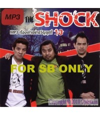 The Shocks FM Vol 13 : เดอะช็อคเอฟเอ็ม 13 VCD MASTER พากษ์ไทย 1 แผ่นจบ