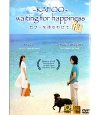 Kafoo Waiting For Happiness : 1800 วัน ห่างเธอไม่ห่างไกล DVD MASTER ZONE 3 1 แผ่นจบ