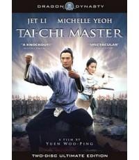 Tai Chi Master : มังกรไทเก๊ก คนไม่ยอมคน DVD MASTER ZONE 3 1 แผ่นจบ