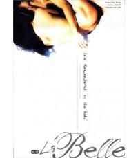 La Belle (R-เกาหลี) : เธอกับเขาและรักของเรา DVD MASTER ZONE 3 1 แผ่นจบ
