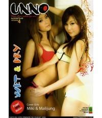 UNNO Vol.4 (Miki  Malijung) VCD MASTER พากษ์ไทย 1 แผ่นจบ