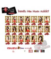ภาพงานการประกวด Miss Maxim Thailand 2010 DVD MASTER พากษ์ไทย 1 แผ่นจบ