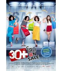 30+ โสด On Sale DVD MASTER ZONE 3 1 แผ่นจบ