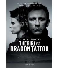 THE GIRL WITH THE DRAGON TATTOO : พยัคฆ์สาวรอยสักมังกร HD2DVD MASTER ZONE 3 1 แผ่นจบ