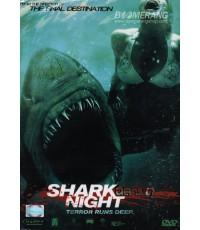 Shark Night : ฉลามดุ DVD MASTER ZONE 3 1 แผ่นจบ