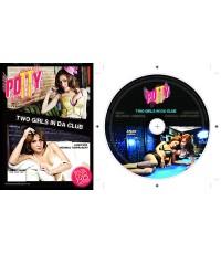 Potty Magazine 4 (Muay  Lookpare) DVD MASTER พากษ์ไทย 1 แผ่นจบ