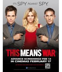 This Means War : สงครามหัวใจคู่ระห่ำพยัคฆ์ร้าย DVD MASTER ZONE 3 1 แผ่นจบ