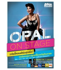 Opal On Stage : โอปอล์ ออน สเตจ DVD MASTER ZONE 3 2 แผ่น