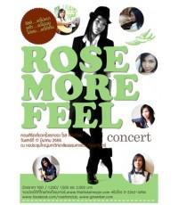 โรส ศิรินทิพย์ ในคอนเสิร์ตใหญ่ : Rose More Feel DVD MASTER ZONE 3 2 แผ่น