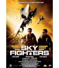 Sky Fighters : ซิ่งสะท้านฟ้า สกัดแผนระห่ำโลก DVD MASTER ZONE 3 1 แผ่นจบ