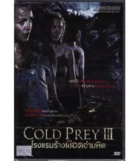 Cold Prey 3 : โรงแรมร้างเชือดอำมหิต DVD MASTER ZONE 3 1 แผ่นจบ