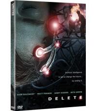 Delete : ดีลีท ระบบล้างโลก DVD MASTER ZONE 3 1 แผ่นจบ