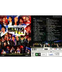 RS MEETING CONCERT RETURN 2013 : คอนเสิร์ต อาร์เอส มีทติ้ง รีเทิร์น 2013 DVD MASTER ZONE 3 2 แผ่นจบ