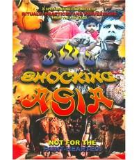 แอบดูเอเชีย 1-3 : Shocking Asia 1-3  DVD Master Zone 3 3 แผ่นจบ