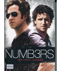 Numb3rs Season 6 : รหัสลับไขคดีพิศวง ปี 6 V2D MASTER ซับไทย 4 แผ่นจบ