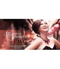 คอนเสิร์ต 45 ปี เจนนิเฟอร์ คิ้ม คอนเสิร์ตครั้งสุดท้าย ก่อนวัยทอง DVD MASTER ZONE 3 2 แผ่นจบ