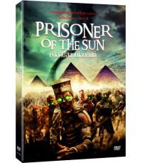 Prisoner Of The Sun : คำสาปสุสานไอยคุปต์ DVD Master Zone 3 1 แผ่นจบ