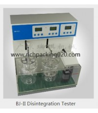 Dissintegration Tester BJ-2