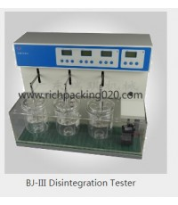 Dissintegration Tester BJ-3