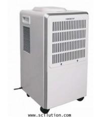 Dehumidifier เครื่องลดความชื้นอากาศในห้อง 58 L/day , 58 ลิตร/วัน รุ่น YDA-858E