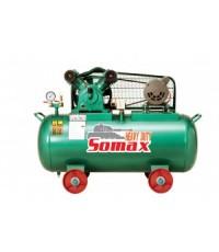 ปั๊มลมโซแม็กซ์ SOMAX ขนาด 1 แรงม้า รุ่น SB 10/90/220