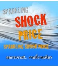 (SHOCK PRICE : ซื้อ 1 ฟรี 1) ซื้อ มิโมซ่า วิตามิน อี ครีม ฟรี มิฺโมซ่า โลชั่นน้ำนม(มูลค่า 780 บาท)