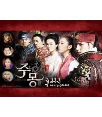 King of Jumong  จูมง...มหาบุรุษกู้บัลลังก์