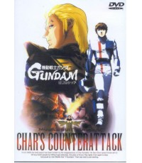 Mobile Suit Gundam Char\'s Counter Attack