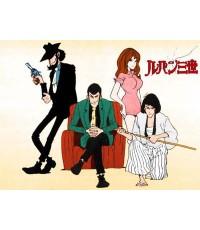 Lupin The movie จอมโจรลูแปง