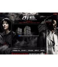 H.I.T  Homicide Investigation Team  (ซับไทย)