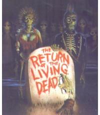 Return of The Living Dead ภาค 1 - 5