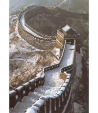 Secrets of the Great Wall : ความลับของกำแพงเมืองจีน  (2 ภาษา)