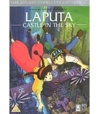 Laputa Castle in the Sky ลาพิวต้า พลิกตำนานเหนือเวหา  (พากย์ไทย+ซับไทย)