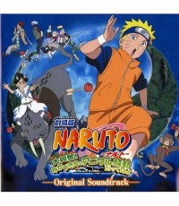 Naruto The Movies 3 ตอน เกาะเสี้ยวจันทรา  1 แผ่นจบ (ซับไทย+พากย์ไทย)