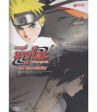 Naruto The Movies 5 ตอนศึกสายสัมพันธ์  1 แผ่นจบ (ซับไทย+พากย์ไทย)