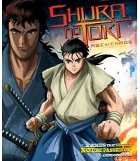 Shura No Toki ซามูไรหมัดเพชฌฆาต (ซามูไรไร้ดาบ)