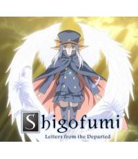 Shigofumi ไปรษณีย์มรณะ 4 แผ่นจบ (ซับไทย)