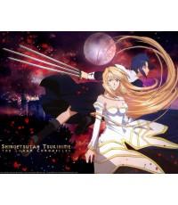 Shingetsutan Tsukihime เจ้าหญิงจันทร์เลือด 4 แผ่นจบ (ซับไทย)
